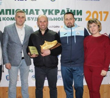 ХІІ(VII) КУБОК ВЕСНЯНИЙ БУДІВЕЛЬНИКІВ УКРАЇНИ БЕЛГІПС 2017 Кубок України